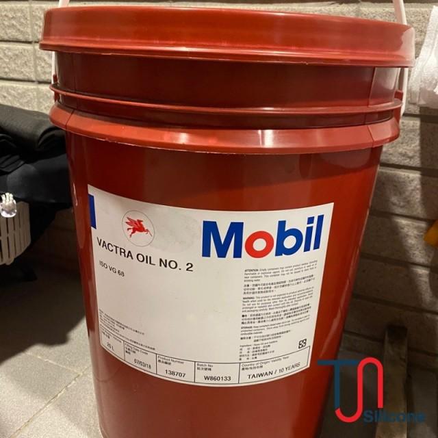 Dầu rãnh trượt Mobil Vactra Oil No.2 20L/can